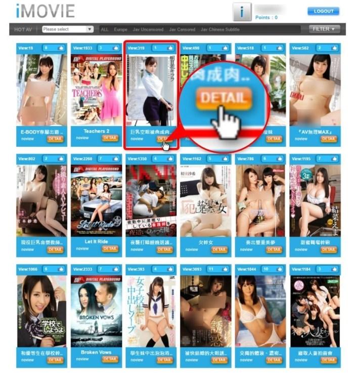 Watching Online HD AV on iBET Malaysia Online Casino4