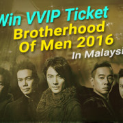 Brotherhood Of Men Ticket Promotion!2