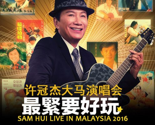 "iBET lucky Draw "" Sam Hui Live In Malaysia 2016 "" Concert Tickets"