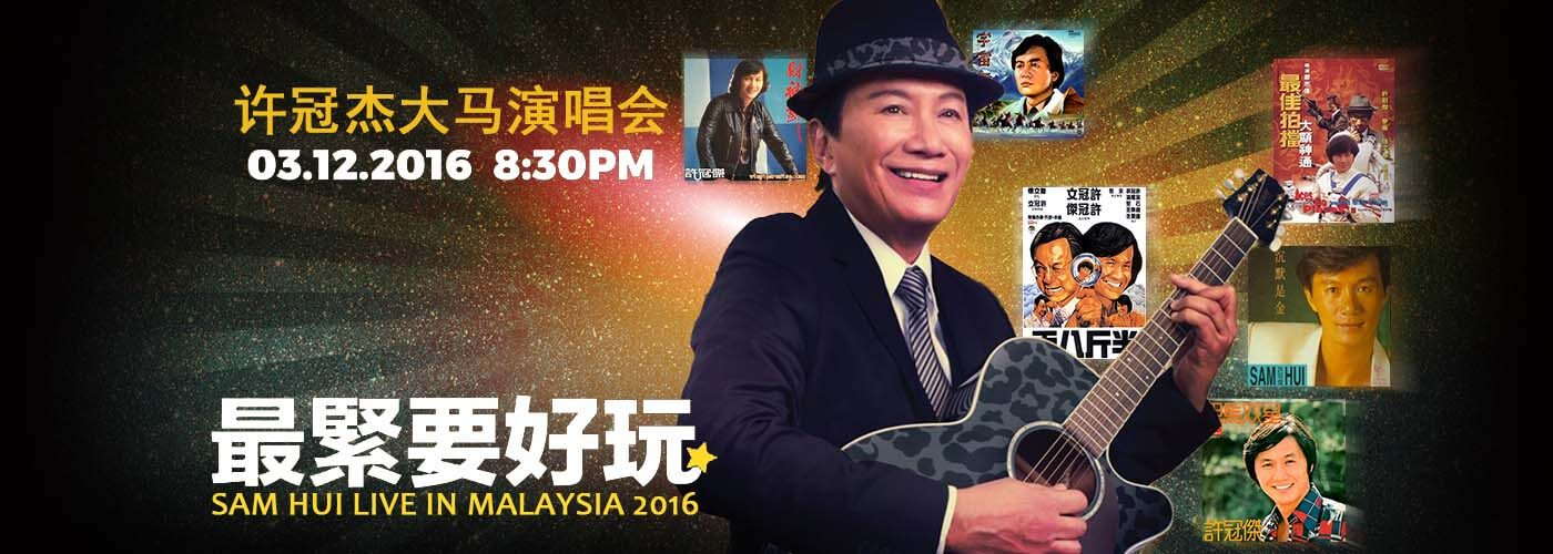 iBET lucky Draw Sam Hui Live In Malaysia 2016 Concert Tickets