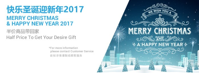 """Win iBET """"Christmas & Happy New Year 2017"""" Lucky draw opportunity"""