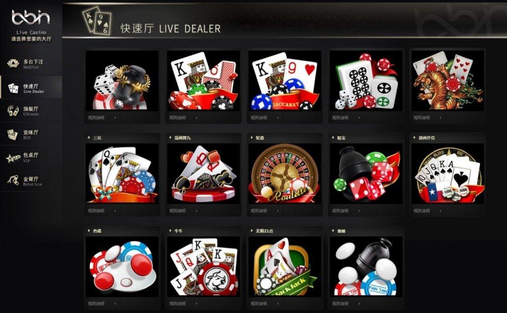 1.Live Casino
