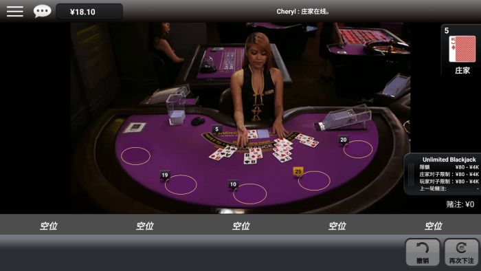 Classic live blackjack, simple and neat interface, allowing you to have the most comfortable game environment!