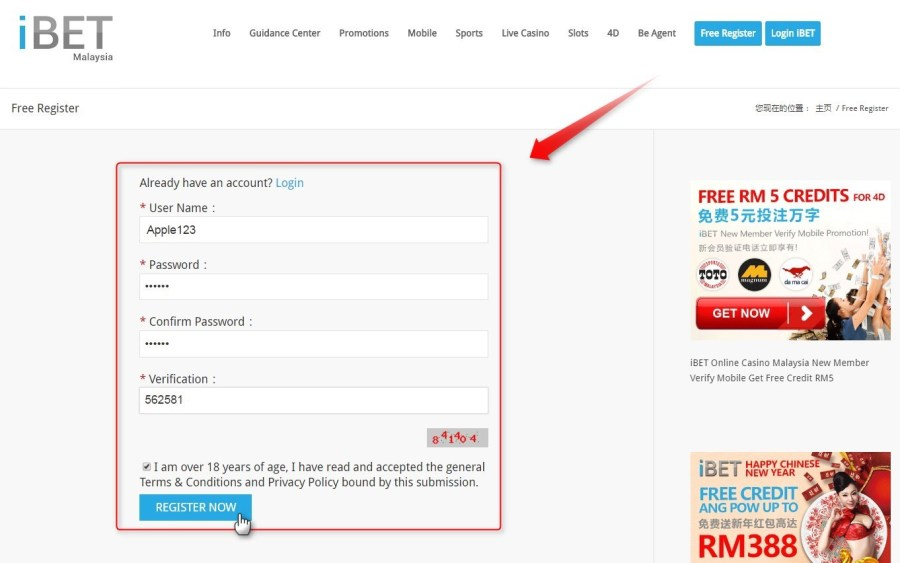 """Fill in your """"User Name""""、""""Password"""" in Register page,and click """"REGISTER NOW"""""""