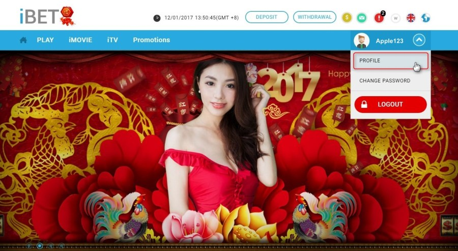 """When you success register as iBET member,you can click """"PROFILE"""" to edit your profile information."""