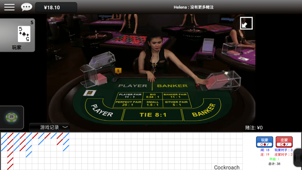 iPT also offer baccarat, as clear as the desktop version, even if you are not at home, can also use the phone to enjoy the computer specifications of the game quality!