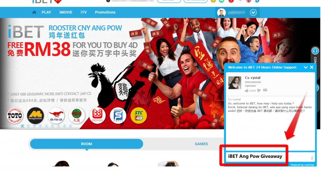 How to Get iBET AngPow Free Credit RM38 win 4DHow to Get iBET AngPow Free Credit RM38 win 4D