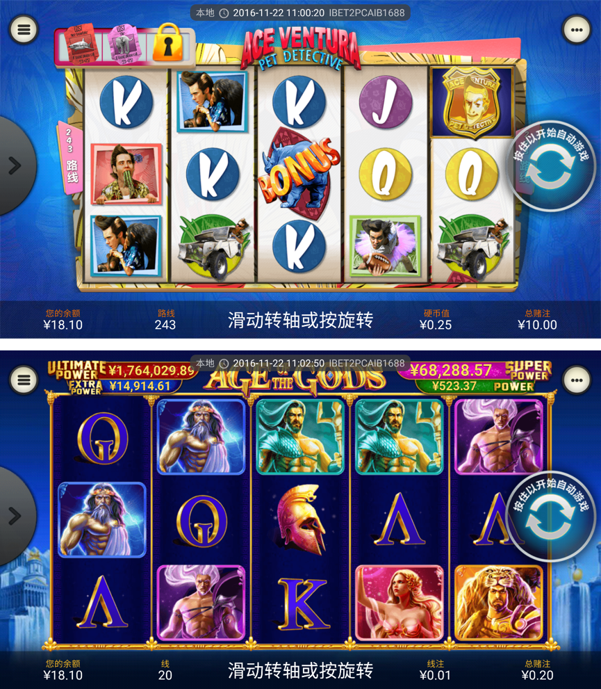 Gorgeous and funny interface, allowing you to experience slot games with high-quality and exciting. Multi-line and high odds make the players crazy. With a variety of different themes background , iPT gives you the best gaming environment!