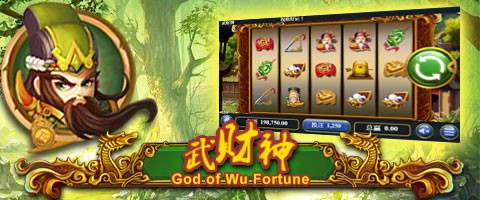 God of Fortune Slot - Play the Online Version for Free