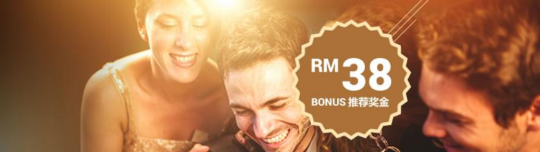 iBET Casino Malaysia Free RM38 Refer Bonus