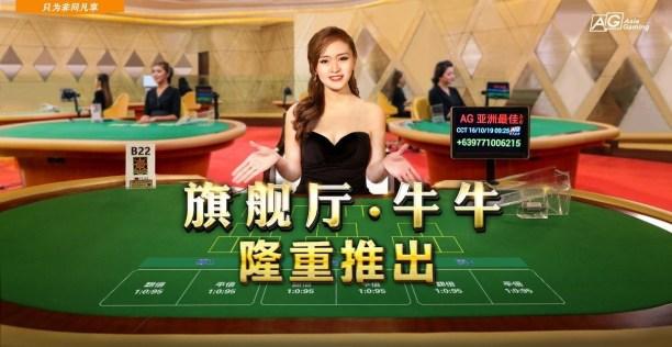 Live Casino Bull Bull Introduction