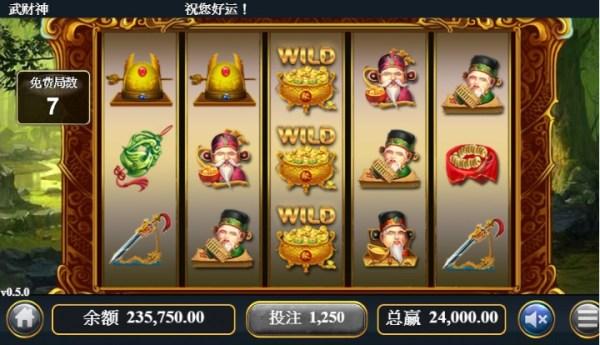 God of Wu-Fortune
