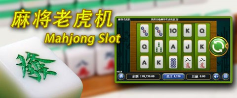 iAG Slot Game Mobile Version Mahjong Slot