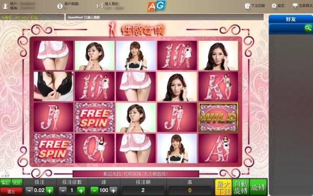 iAG slot game