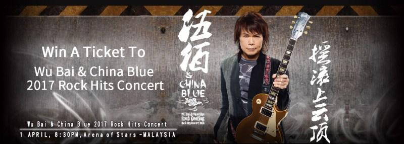 iBET Online Casino Lucky Draw Win Wu Bai 2017 Concert