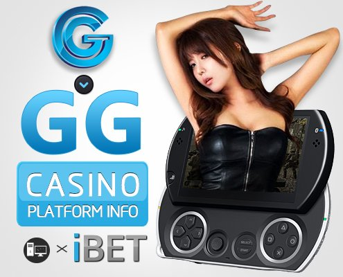 iBET Online Casino - GG Game Room Introduction