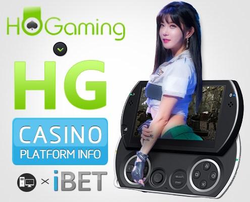 iBET Online Casino ─ HG (HoGaming) Game Platform Info