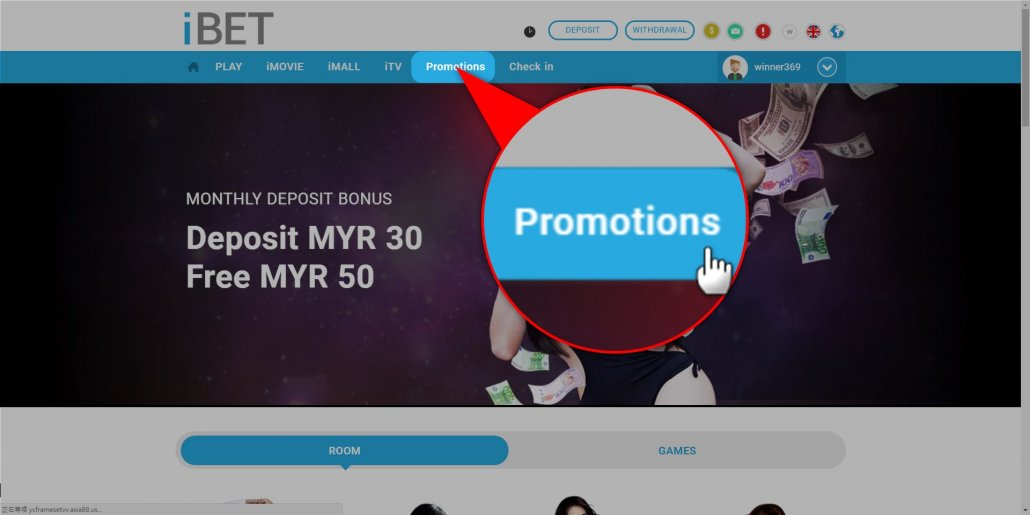 iBET Teaches You Join All Star Jukebox in Concert Lucky Draw tutorial - LOGIN2