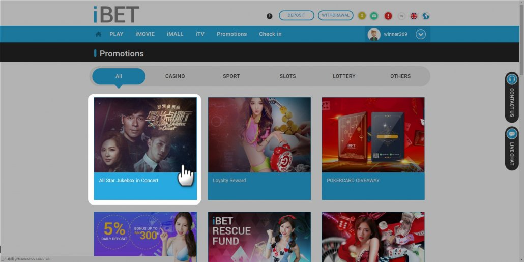iBET Teaches You Join All Star Jukebox in Concert Lucky Draw tutorial - PROMOSI