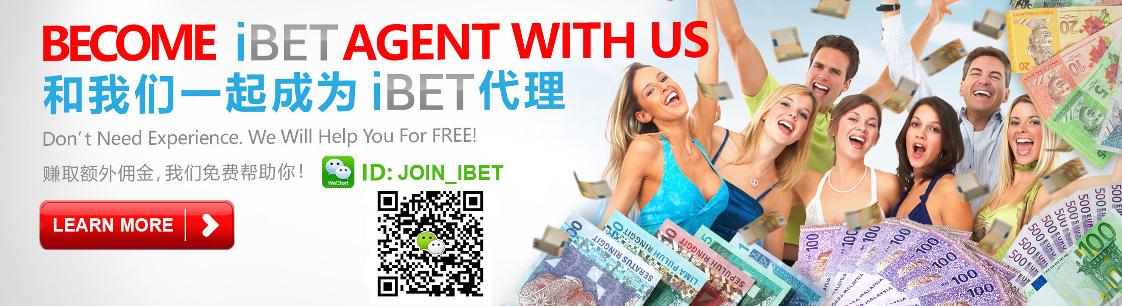 Be iBET agent, and build a win-win future together!