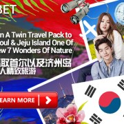 KOREA TICKET iBET