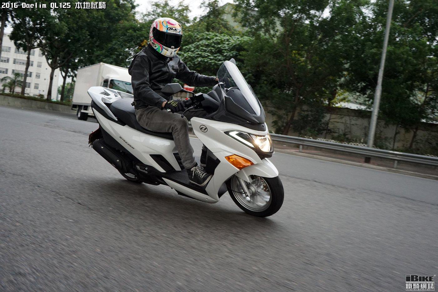 Daelim 2016 QL125 Steezer試騎介紹 - iBike鐵騎網誌 電單車資料庫