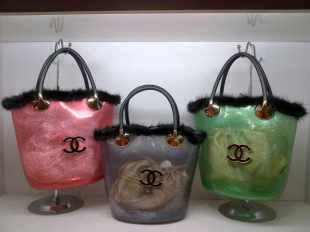 chanel Rp260