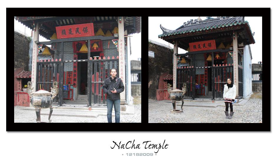 NaCha Temple