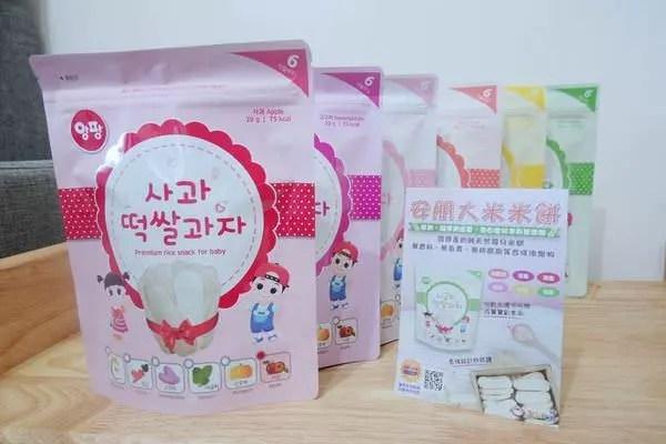 【寶寶】寶寶零食推薦。韓國安朋大米米餅 無香料、無色素、無防腐劑等合成添加物 - 艾比媽媽