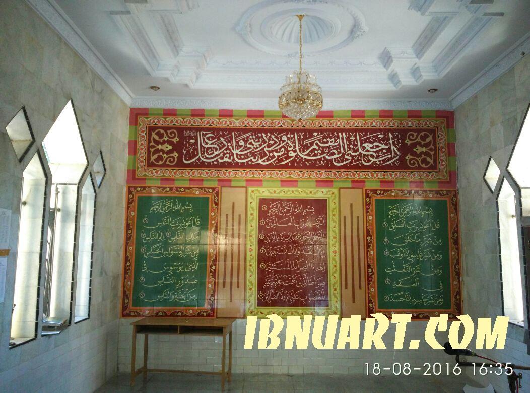 kaligrafi mihrab masjid
