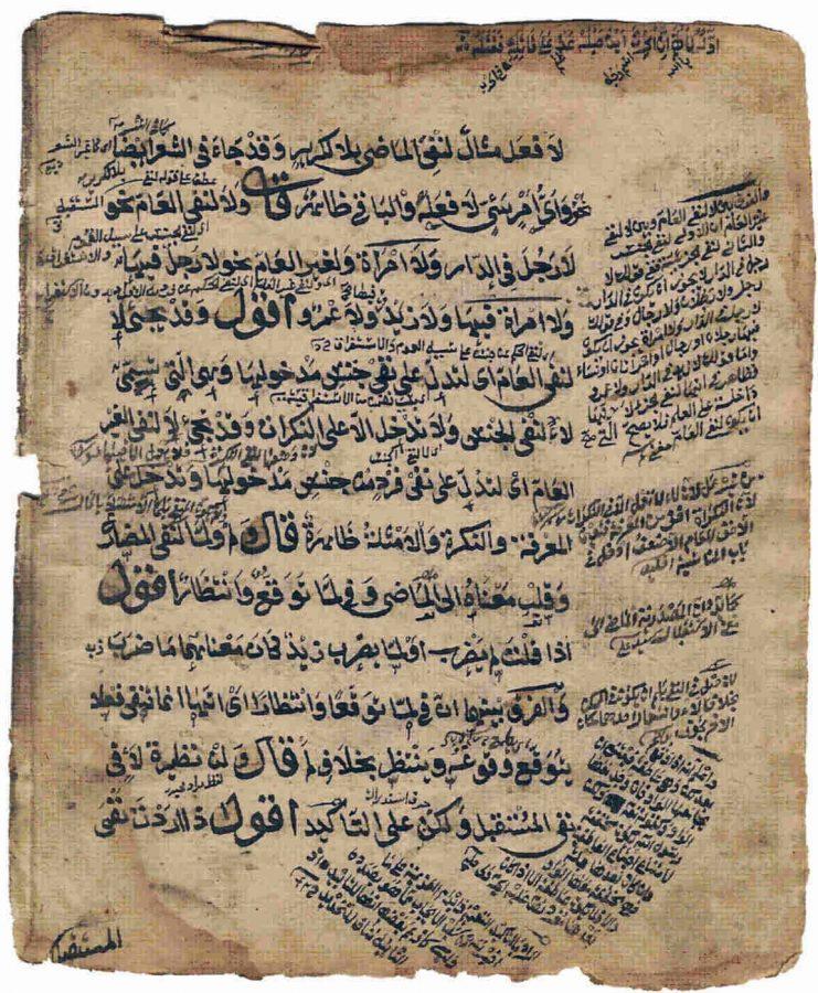Suluk karya sastra peninggalan kerajaan islam 1