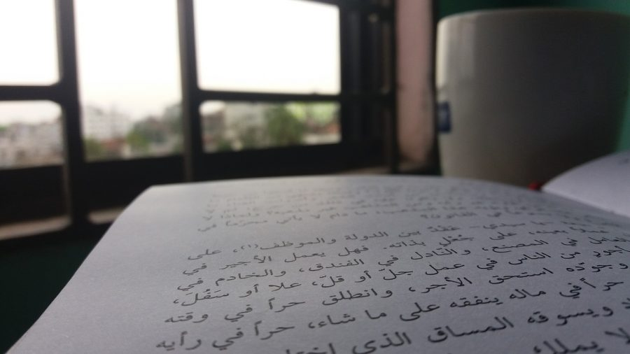 karya sastra peninggalan kerajaan islam 3