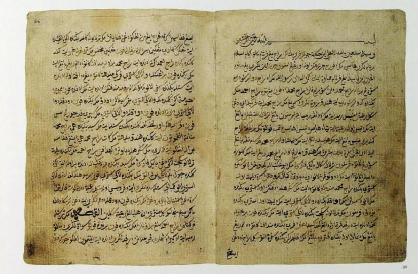 karya sastra peninggalan kerajaan islam