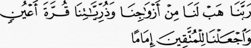 doa selamat ulang tahun islami terbaru