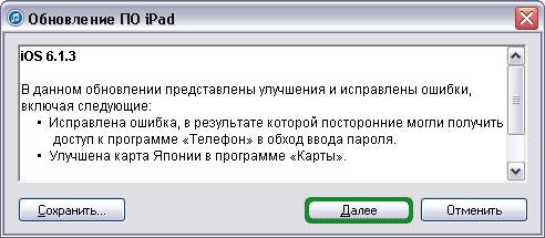 Ойын автоматтары vovka