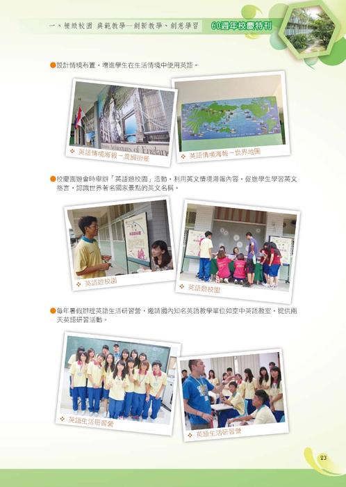 鄭海霞 - Zheng Haixia - JapaneseClass.jp