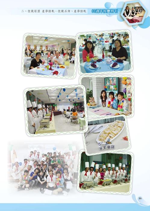 德昇金屬有限公司|有限 - 綠蟲網 - BidWiperShare.com