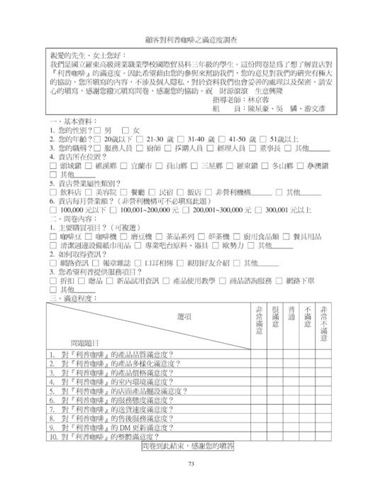 玉名美良絕潮飛濺 - www.chudaowang.com