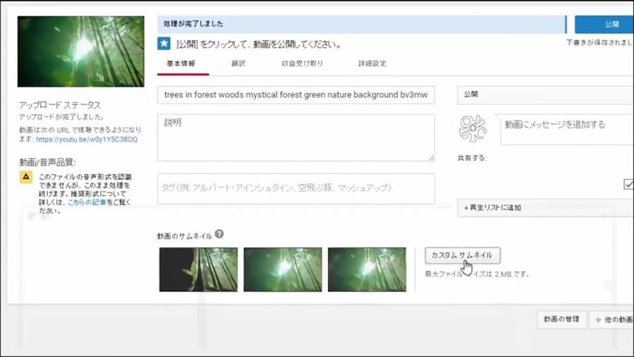 Pixlr Editor 使い方