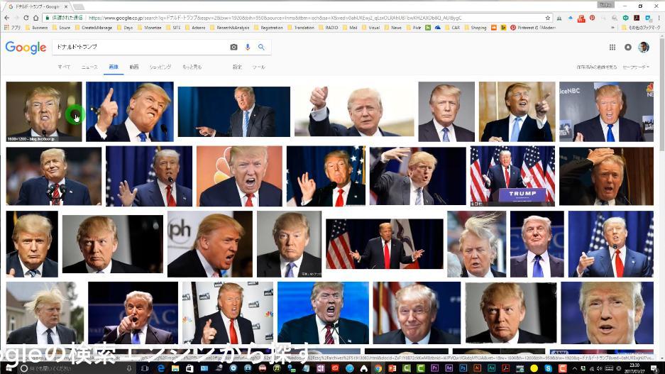 著作権フリーの画像を検索エンジンから探す方法