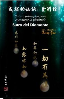 Sutra del Diamante