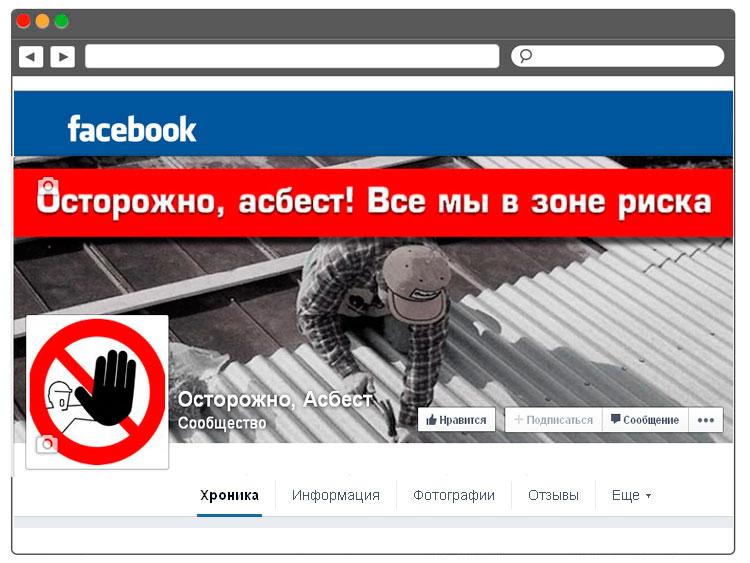 Sosial səhifə üçün Facebook layihə