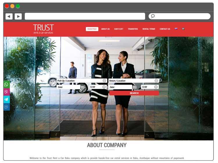 Сайт для компании по прокату машин