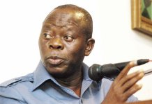 Edo APC ward lifts Adams Oshiomhole's suspension