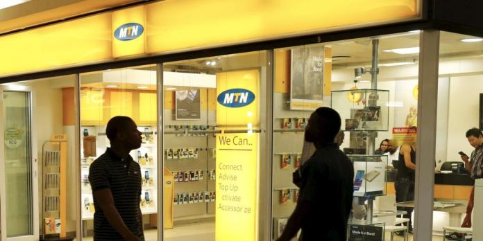 MTN stops airtime recharge via banks