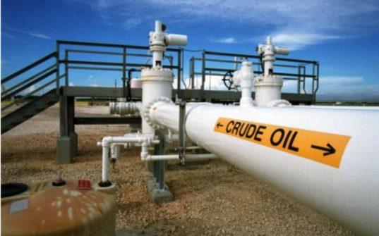 Nigeria's Bonny Light price drops to $37.59 per barrel