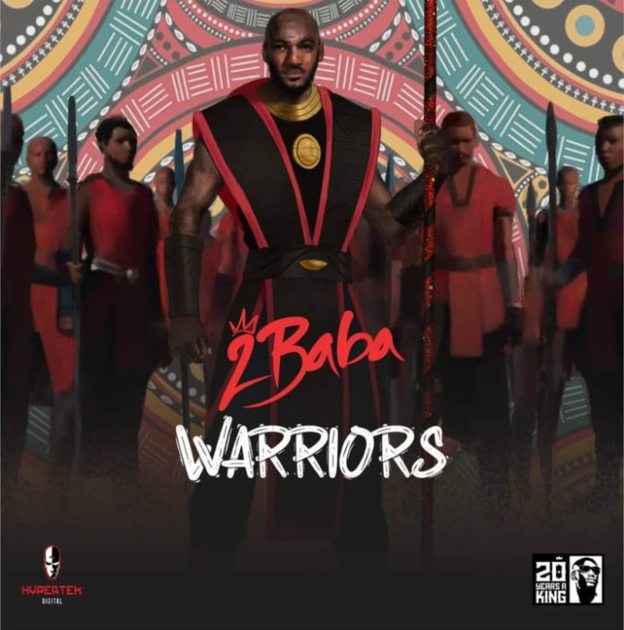 Image result for 2Baba feat Olamide - I dey hear everything (Official Audio)