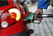 Nigeria heading towards full deregulation of Petrol -MOMAN