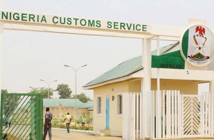 COVID-19: Nigeria Customs generate N39.9b during pandemic