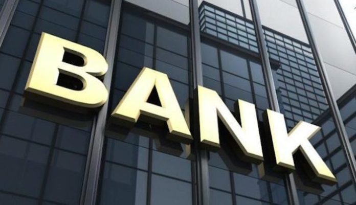 GTB profits decline, posts N93.1bn in H1'21